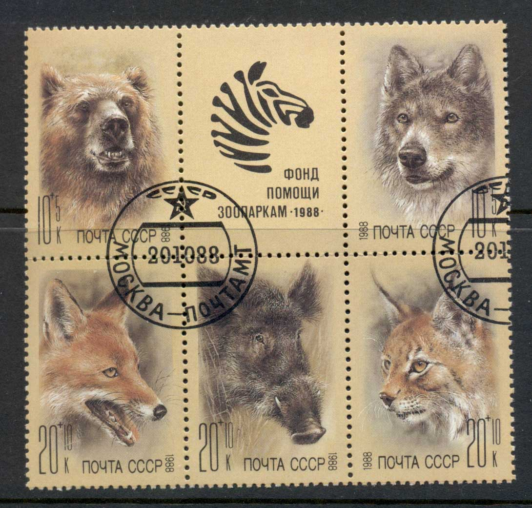 Russia 1988 Zoo Relief Fund CTO