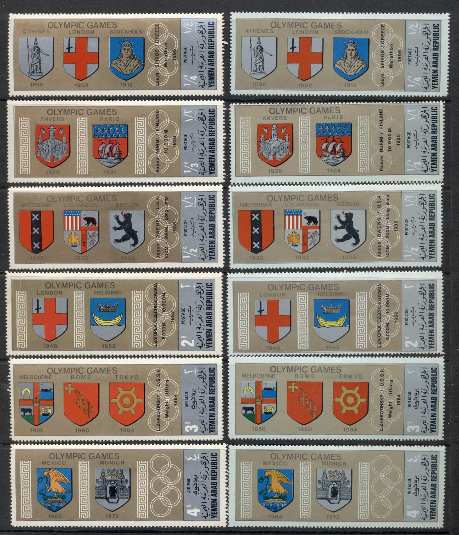 Yemen 1968 Mi#832-837 Summer Olympics Venues, Coats of Arms, white & blue borders MLH