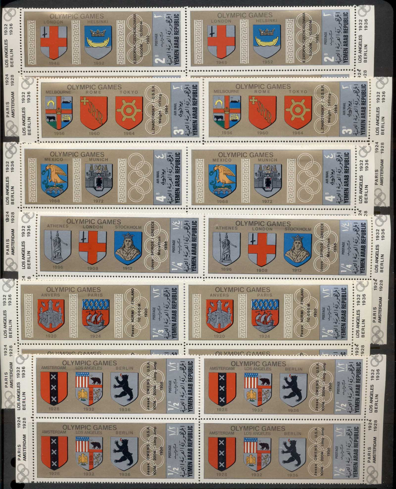 Yemen 1968 Mi#832-837 Summer Olympic Venues , Coats of Arms, white border blk4 MLH/MUH