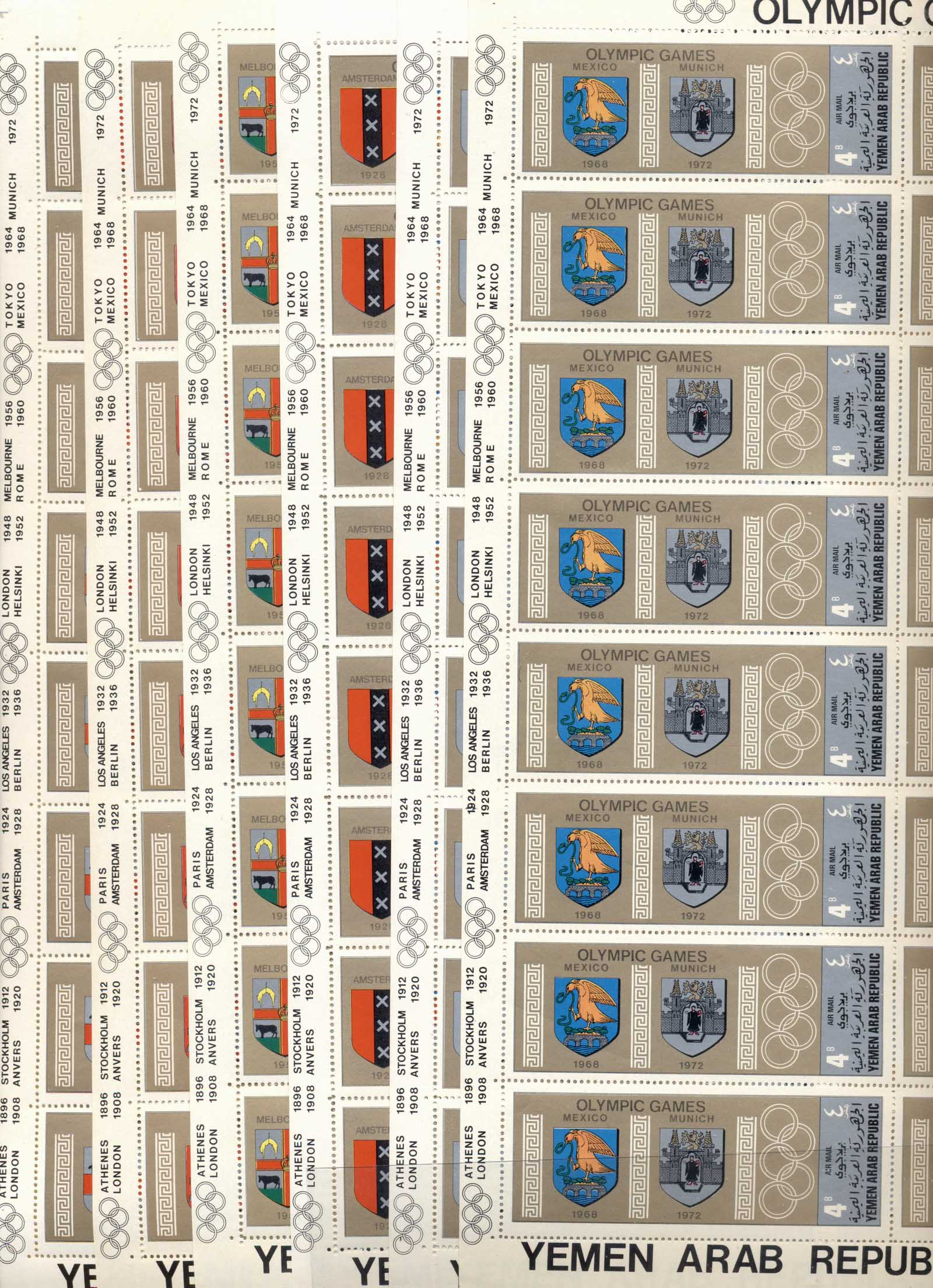 Yemen 1968 Mi#832-837 Summer Olympic Venues , Coats of Arms, white border 6x sheets16 (folded) MUH