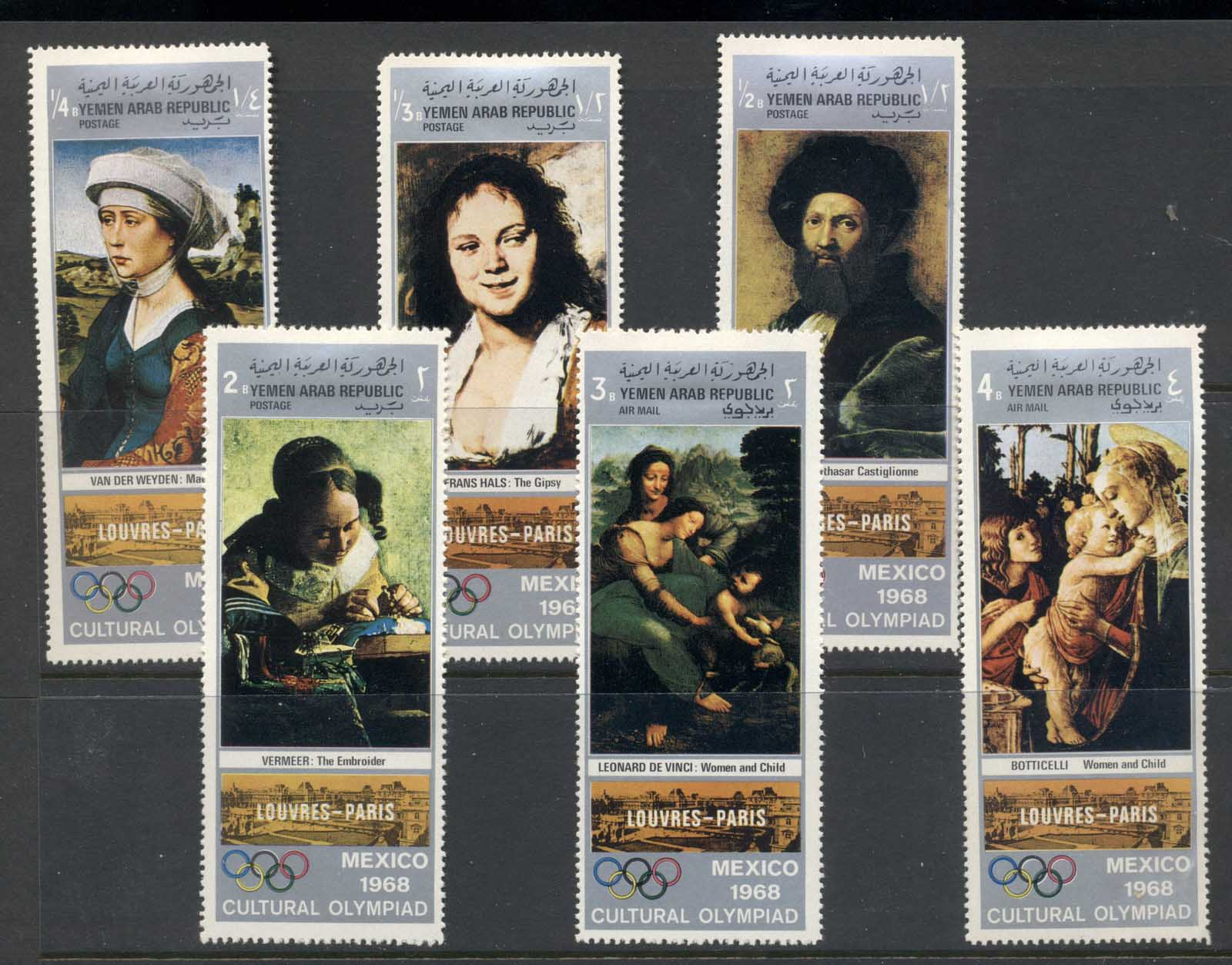 Yemen 1969 Mi#862-867 Cultural Olympics Mexico, Paintings from the Louvre , silver MLH
