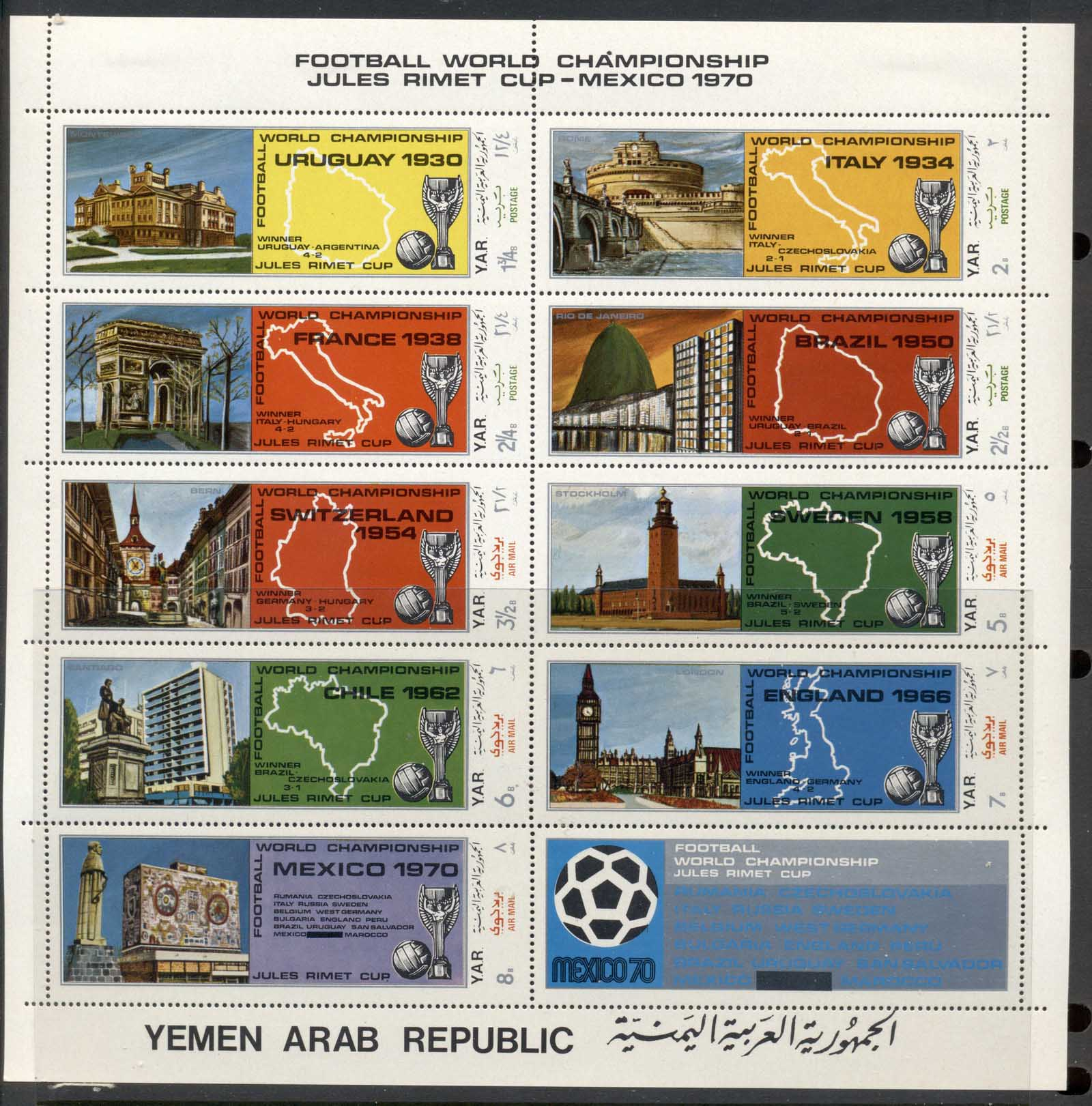 Yemen 1970 Mi#1088-1096 World Cup Soccer Mexico, Previous Venues, Israel redacted sheetlet MLH