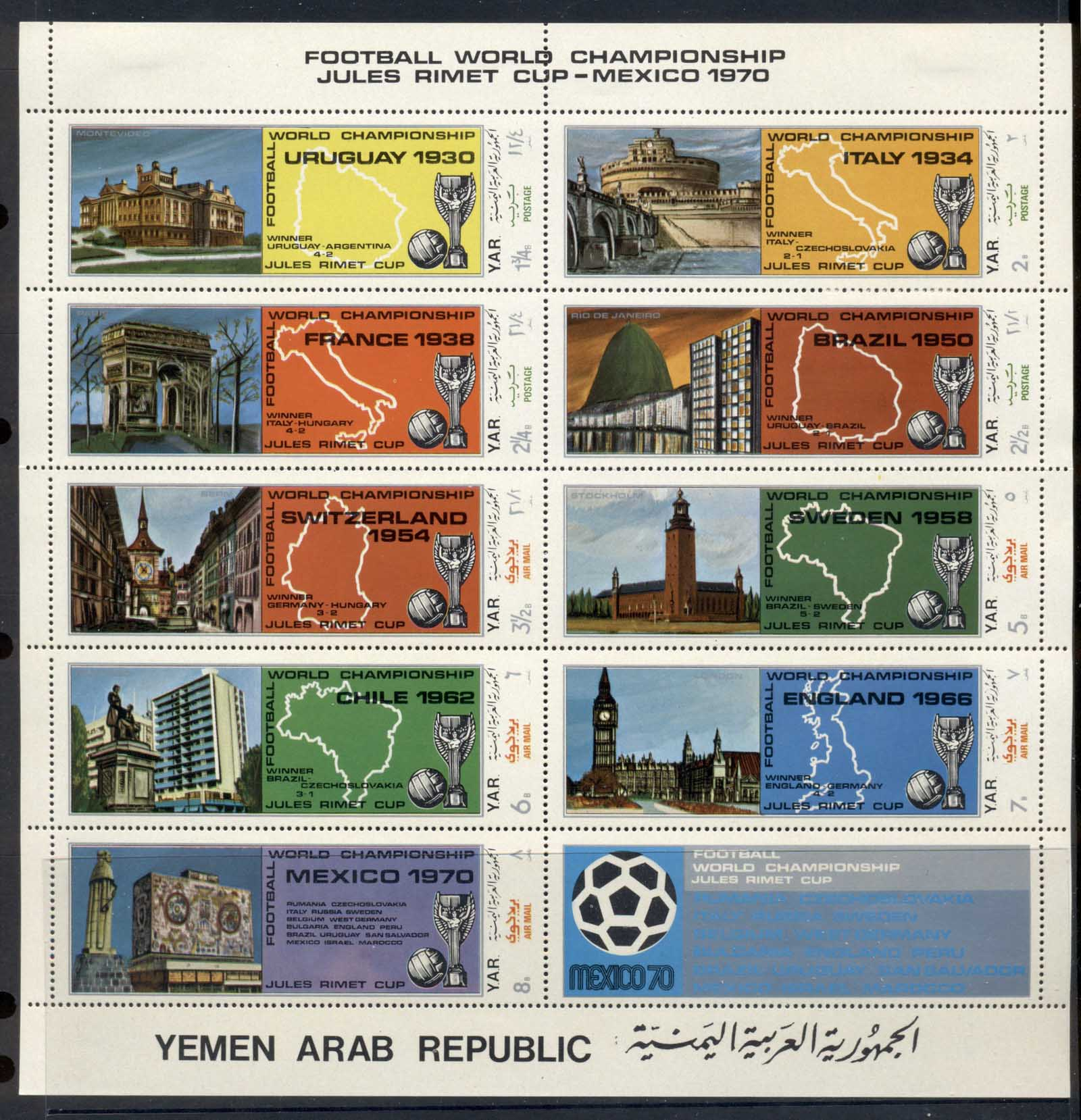Yemen 1970 Mi#1088-1096 World Cup Soccer Mexico, Previous Venues, Israel un-redacted sheetlet MLH