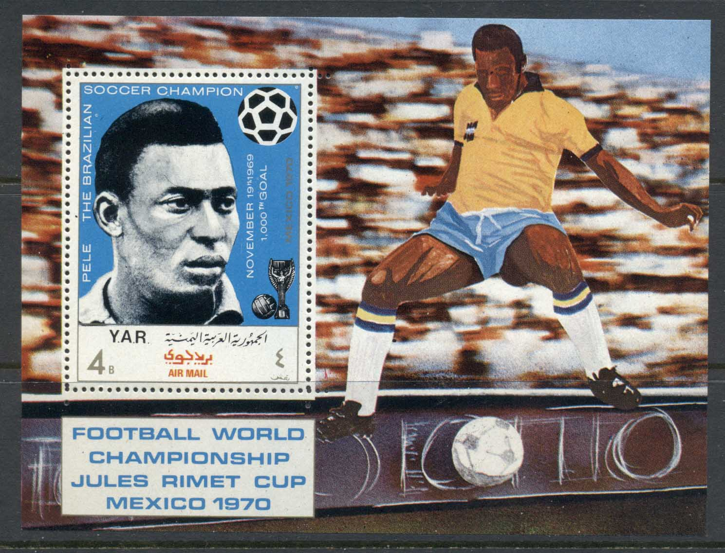 Yemen 1970 Mi#MS124 World Cup Soccer Mexico, Previous Venues MS MLH