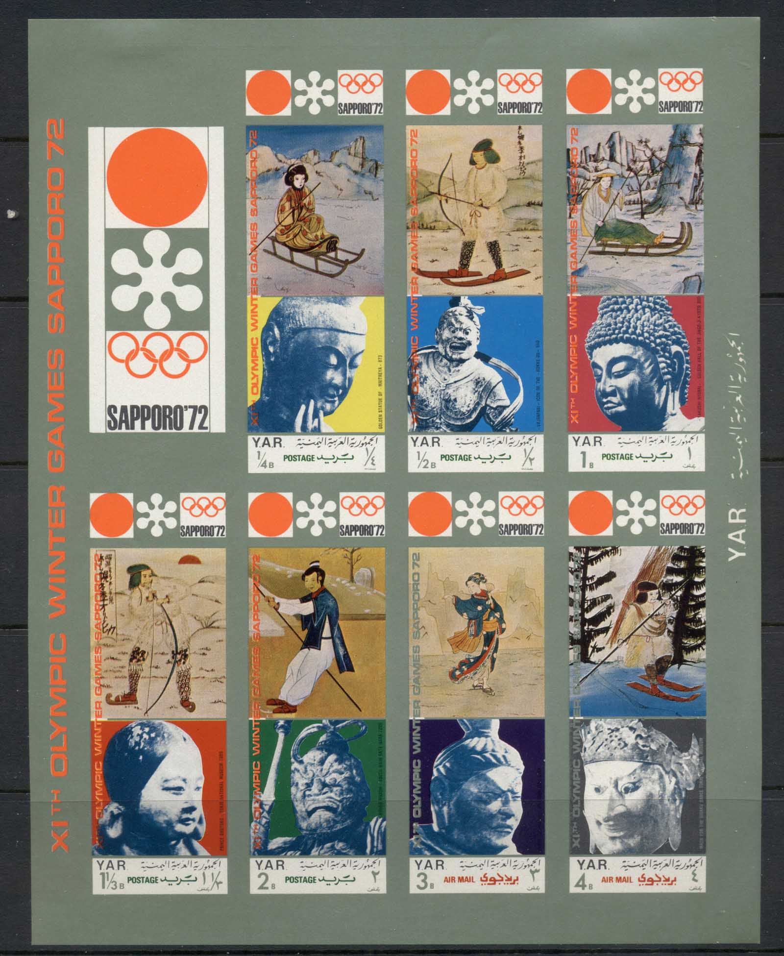 Yemen 1971 Mi#1361-1367 Winter Olympics Sapporo, Winter Sports in Japanese Paintings sheetlet IMPERF MLH