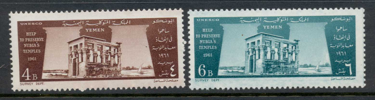 Yemen 1962 Mi#233-234 UNESCO Campaign to save the Monuments of Nubia MUH