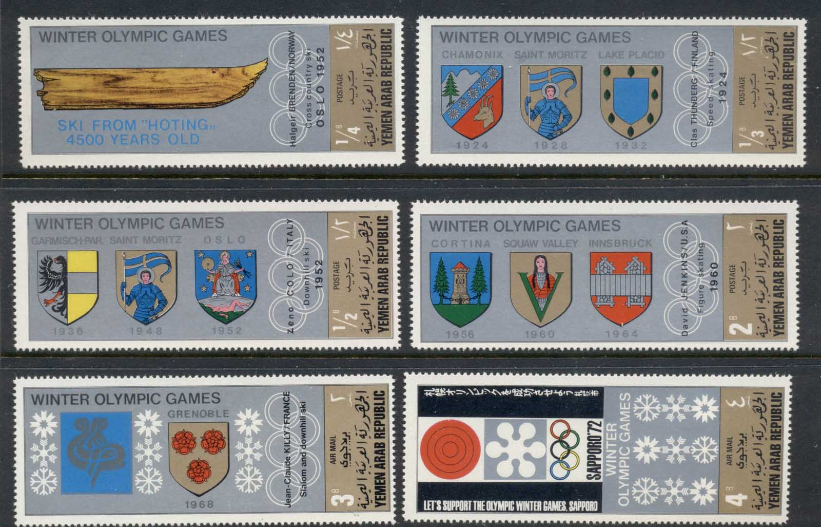 Yemen 1968 Mi#818-823 Winter Olympics Venues, Coats of Arms, white borders MUH