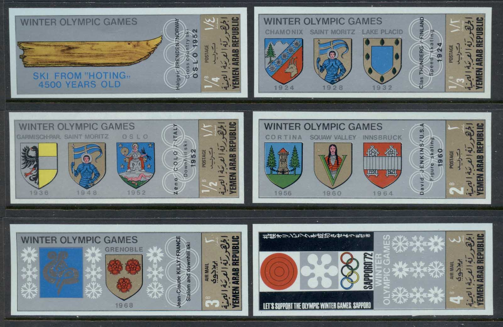 Yemen 1968 Mi#826-831 Winter Olympics Venues, Coats of Arms IMPERF MUH