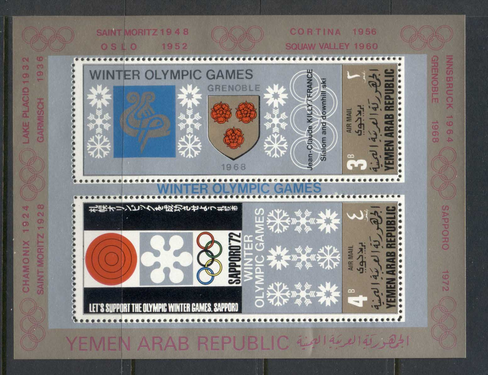 Yemen 1968 Mi#MS83 Winter Olympics Venues, Coats of Arms MS MUH