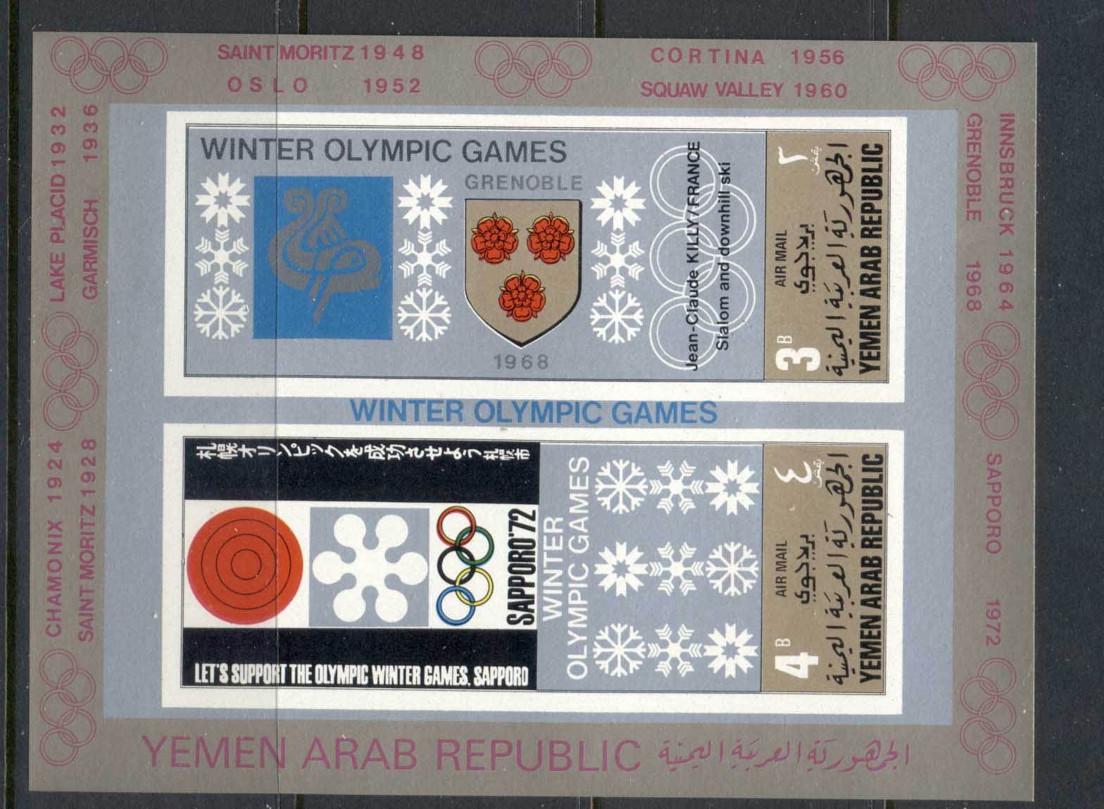 Yemen 1968 Mi#MS82 Winter Olympics Venues, Coats of Arms MS IMPERF MUH