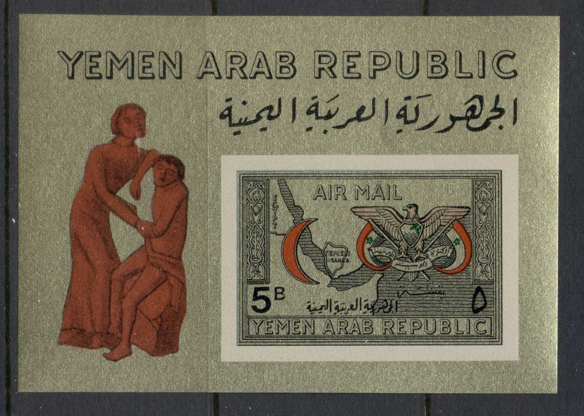 Yemen 1968 Mi#MS69x Red Crescent Society , gold paper 5b MS MUH