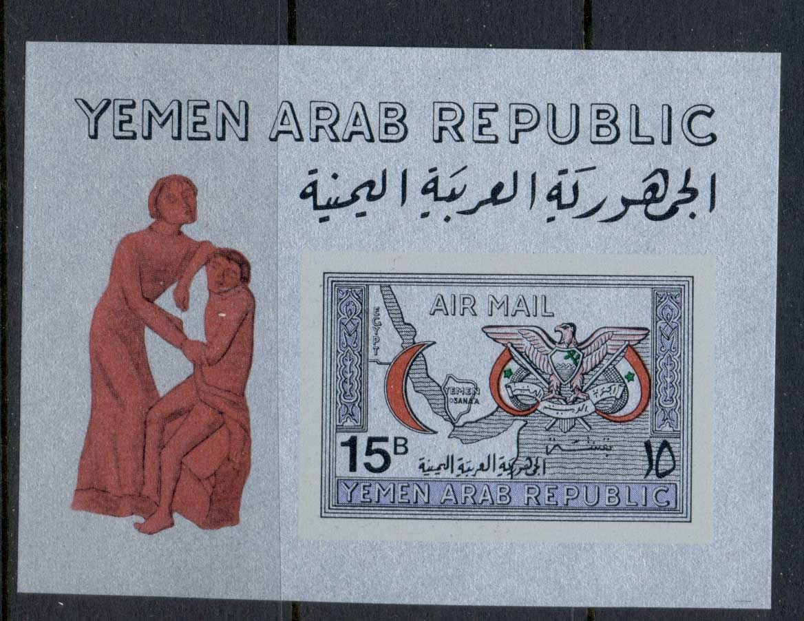 Yemen 1968 Mi#MS69x Red Crescent Society , silver paper MS MUH