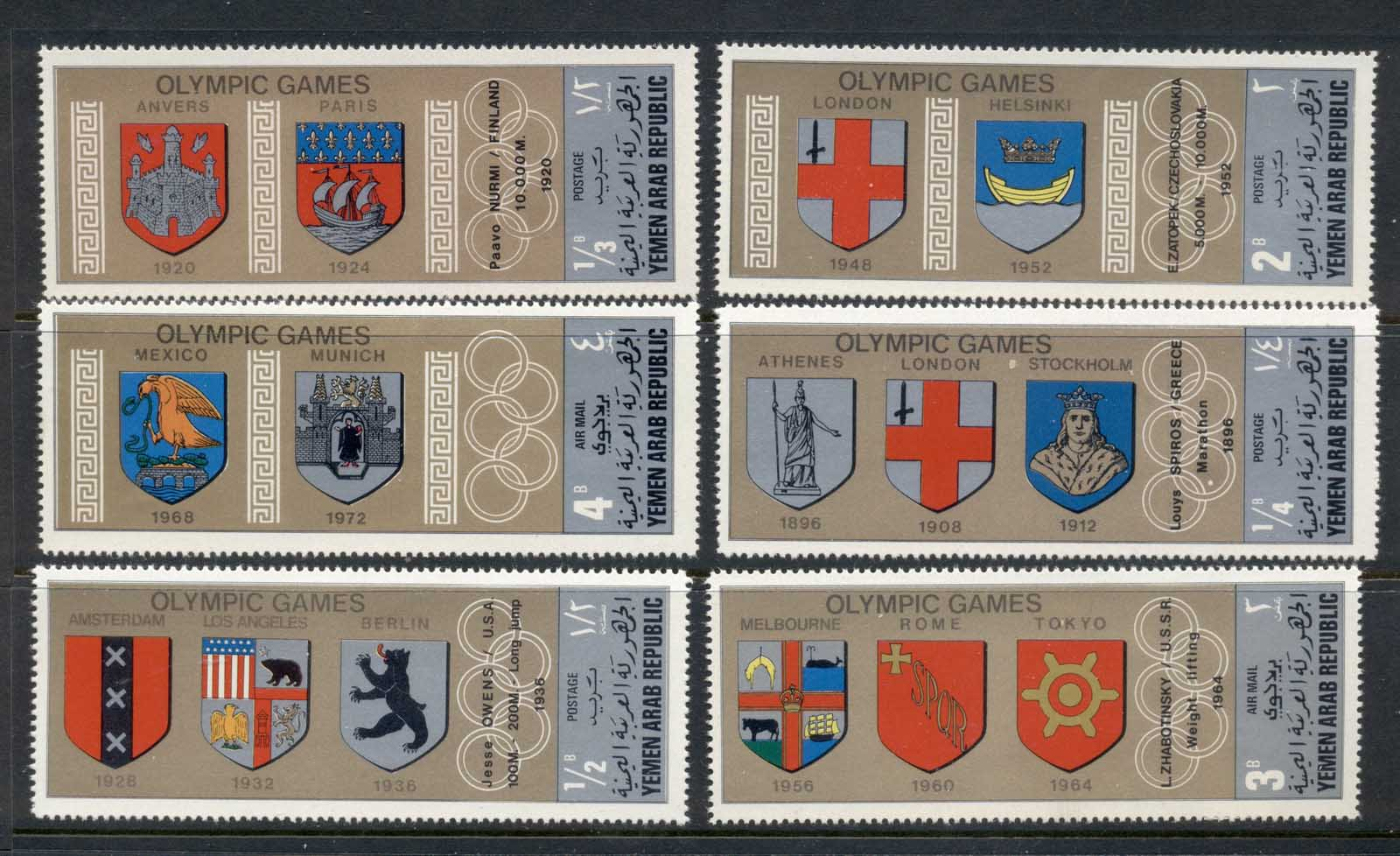 Yemen 1968 Mi#832-837 Summer Olympics Venues, Coats of Arms, white border MUH
