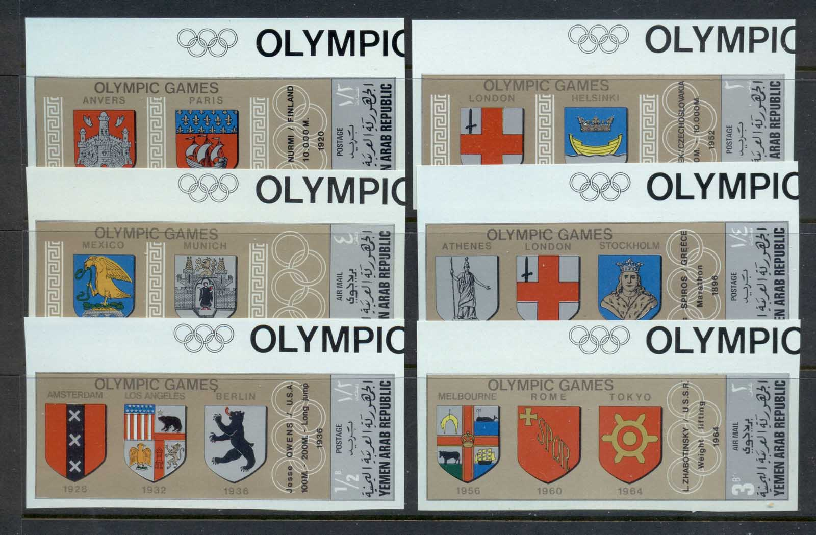Yemen 1968 Mi#839-844 Summer Olympics Venues, Coats of Arms, blue borders IMPERF MUH