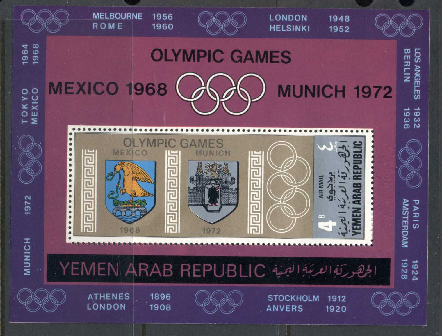 Yemen 1968 Mi#MS85 Summer Olympics Venues, Coats of Arms MS MUH - Click Image to Close