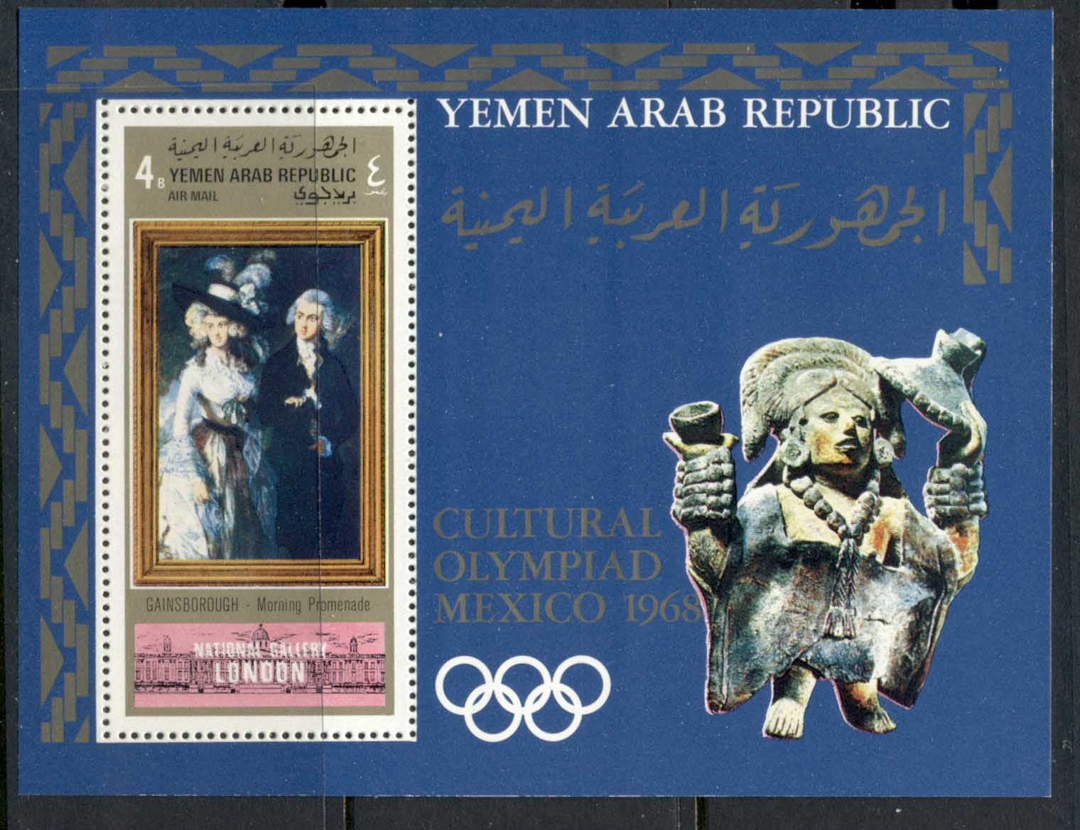 Yemen 1969 Mi#MS113A Cultural Olympiad Mexico, Paintings from the National Gallery London MS MUH