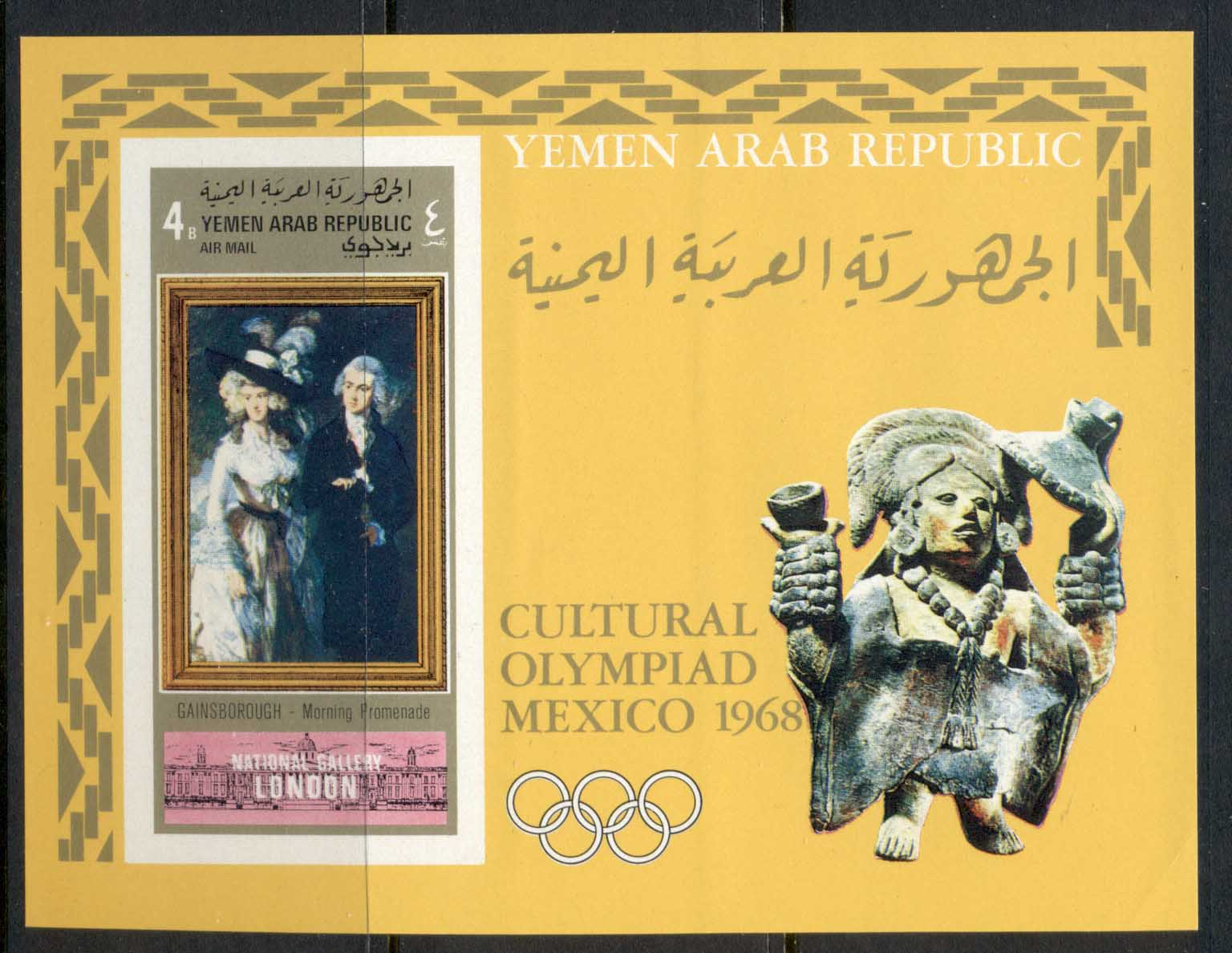 Yemen 1969 Mi#MS114 Cultural Olympiad Mexico, Paintings from the National Gallery London MS MUH