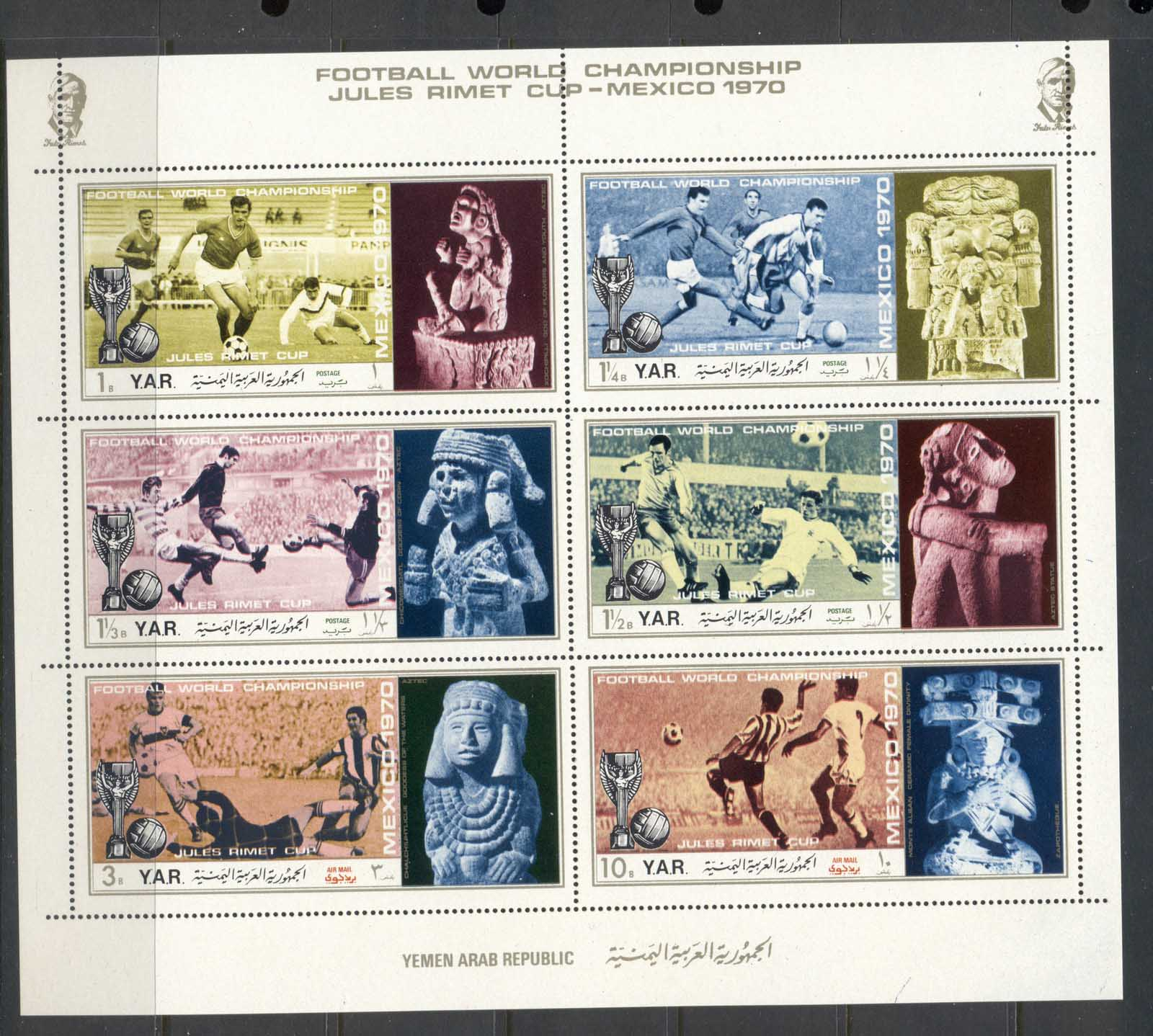 Yemen 1970 Mi#1160-1165 Football World Cup mexico sheetlet Muh