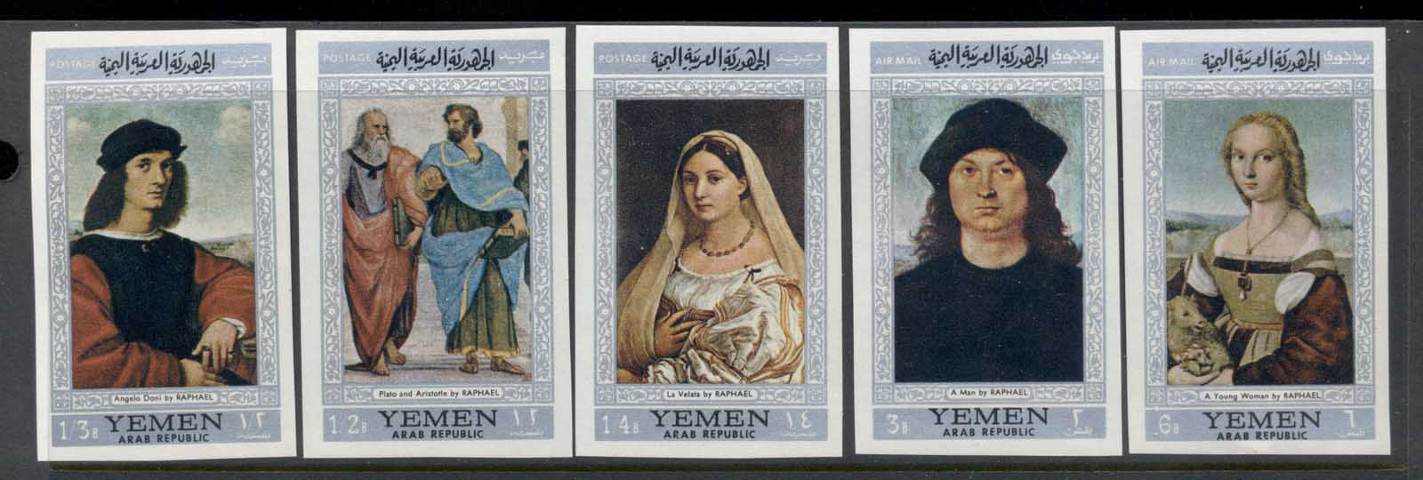 Yemen 1968 Mi#A756-A760 Paintings by Raphael IMPERF MUH