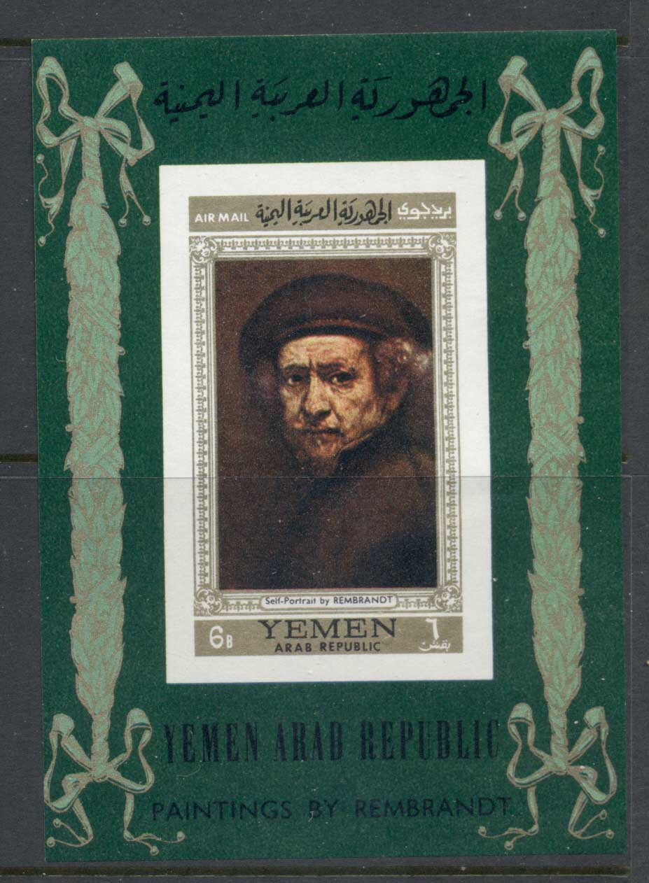 Yemen 1968 Mi#A74B Paintings by Rembrandt MS IMPERF MUH
