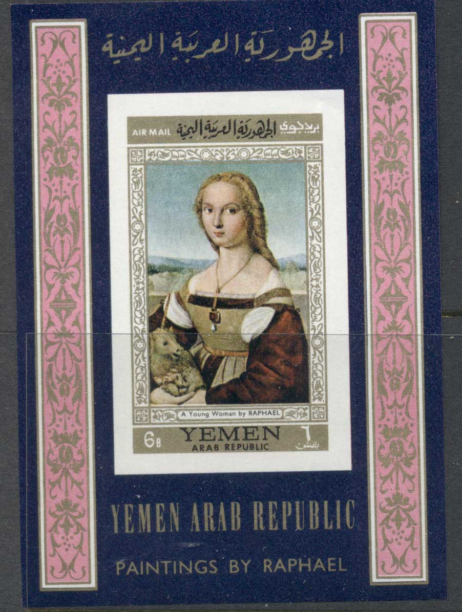 Yemen 1968 Mi#MSA73B Paintings by Raphael MS IMPERF MUH