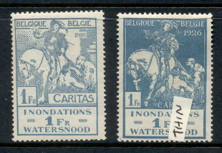 Belgium 1926 Welfare Menice Flood 1f (2) (thin) MLH