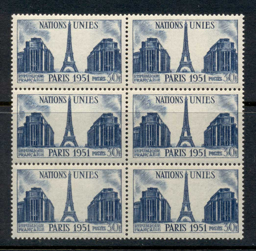 France 1951 UN General Assembly Eifel Tower 30f blk6 MUH