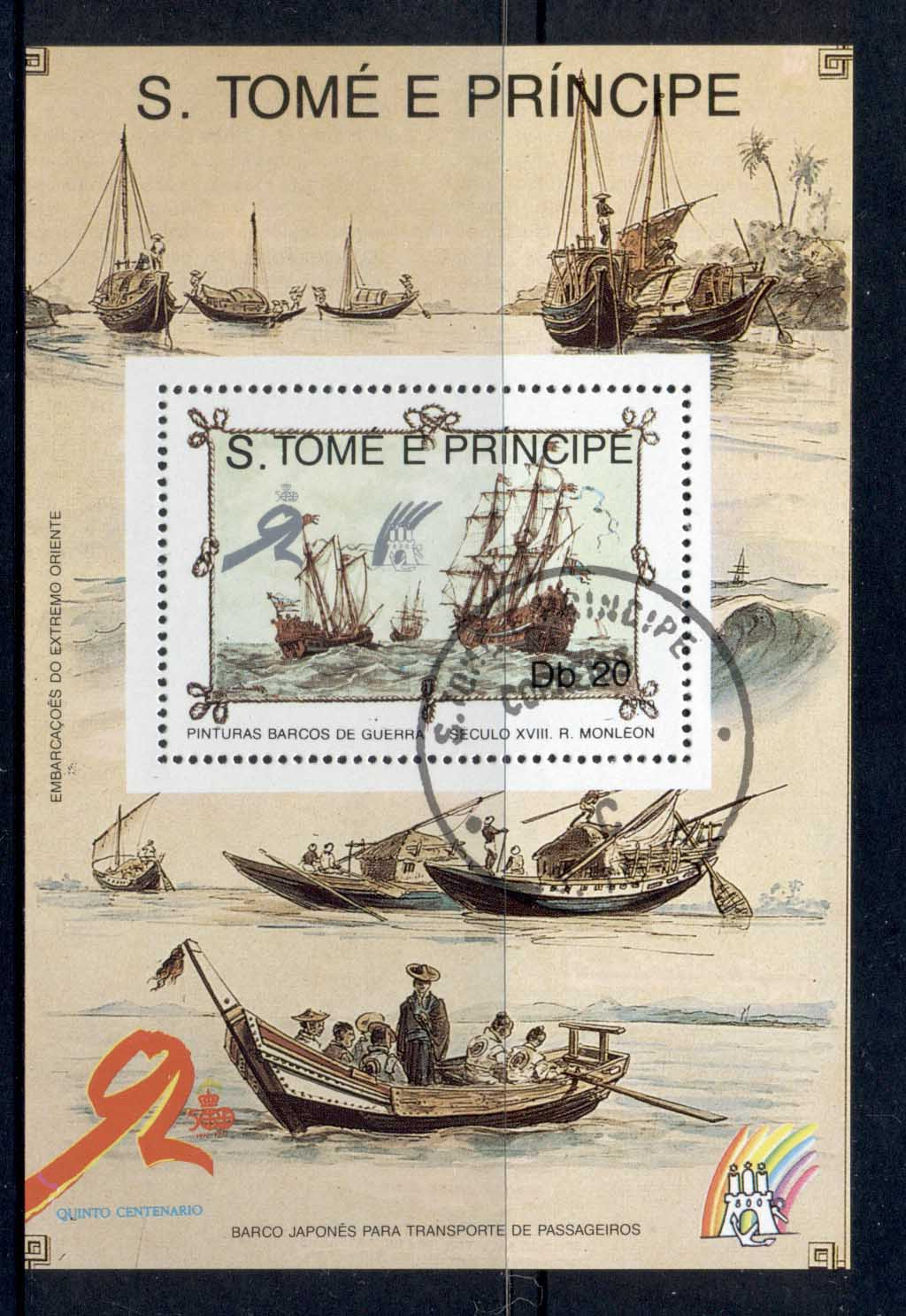 Sao Tome et Principe 1989 Merchant Ships at Sea, 3 Merchant Ships MS CTO