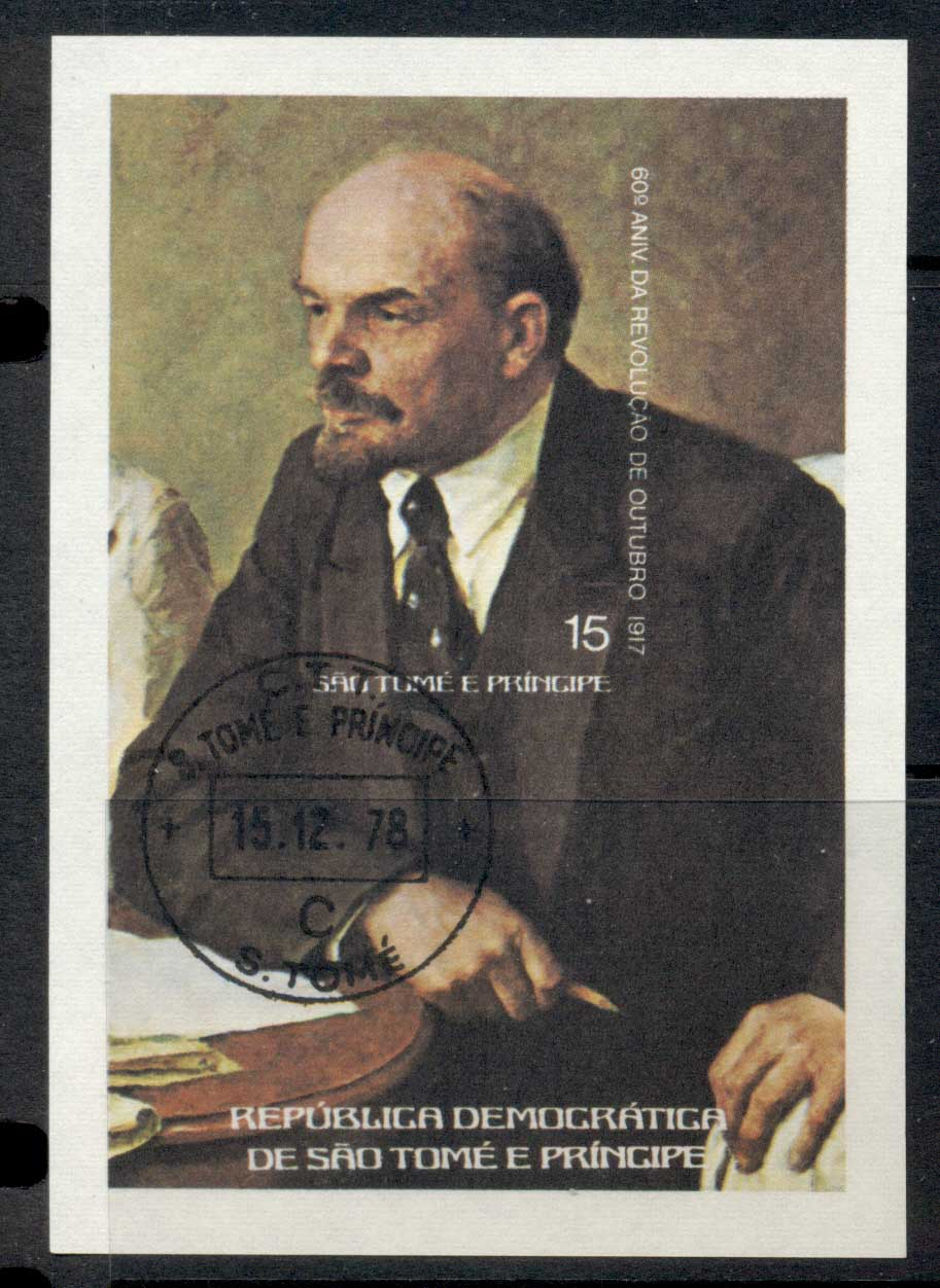 Sao Tome et Principe 1977 October revolution, Lenin MS IMPERF CTO