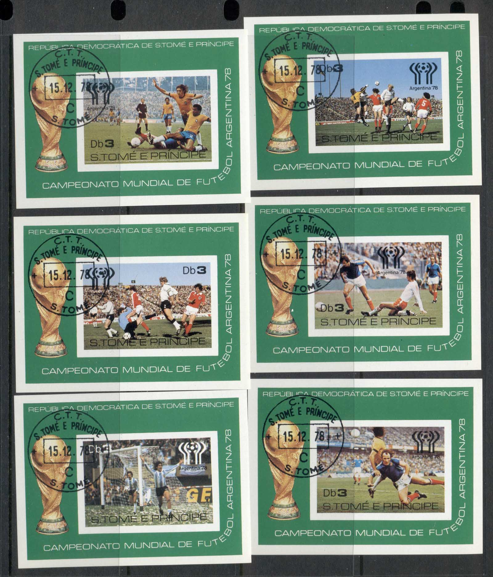 Sao Tome et Principe 1978 World Cup Soccer Argentina (6/7) deluxe MS CTO