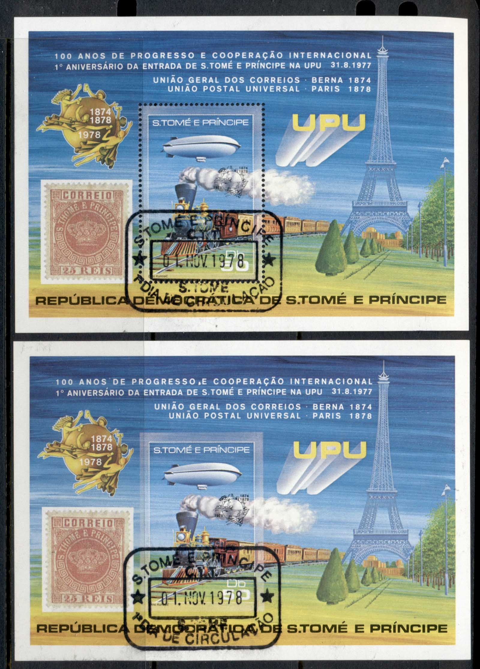 Sao Tome et Principe 1978 UPU Centenary Train, Airship Perf & IMPERF 2xMS CTO