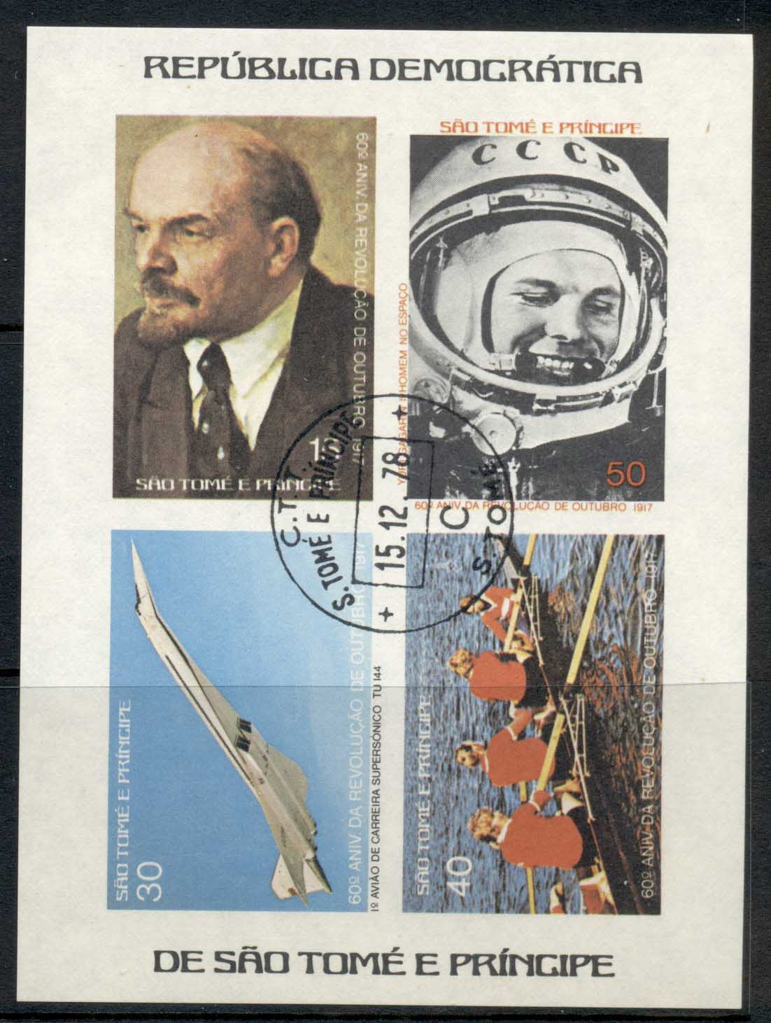 Sao Tome et Principe 1977 October Revolution Lenin MS IMPERF CTO