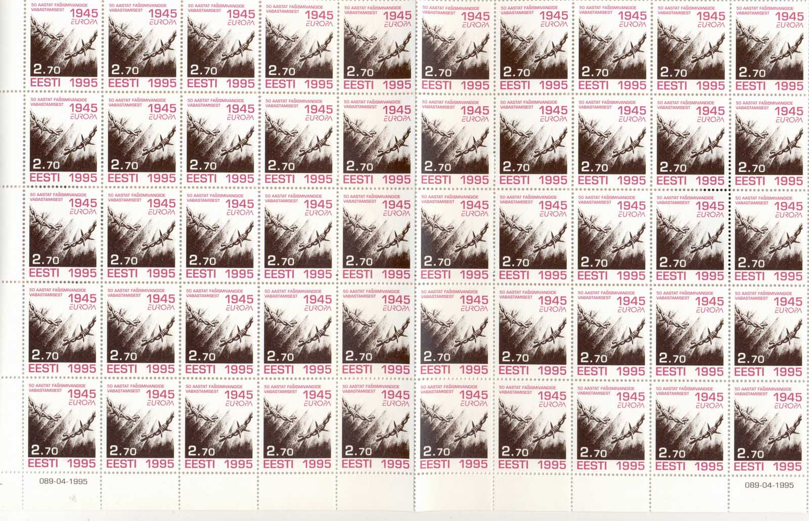 Estonia 1995 Europa, Liberation of Nazi Concentration Camps 50th Anniv. Sheet 50 (folded) MUH