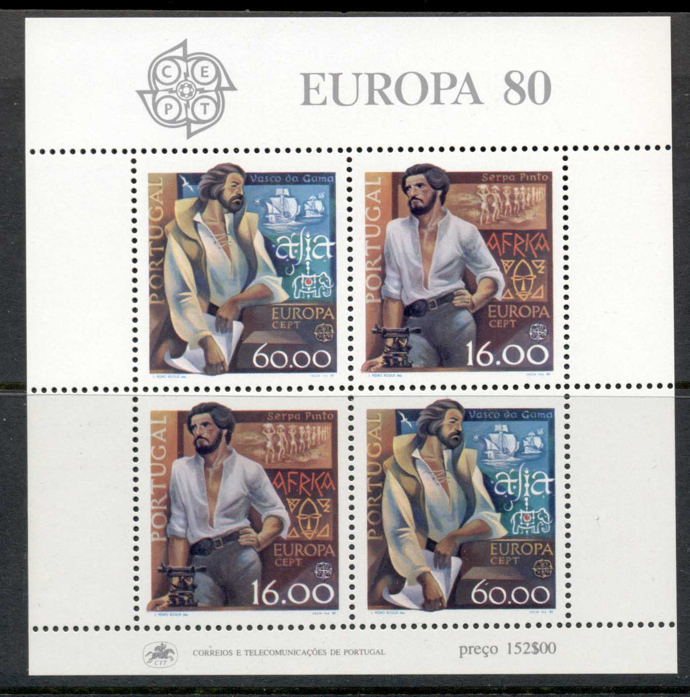 Portugal 1980 Europa Explorers MS MUH