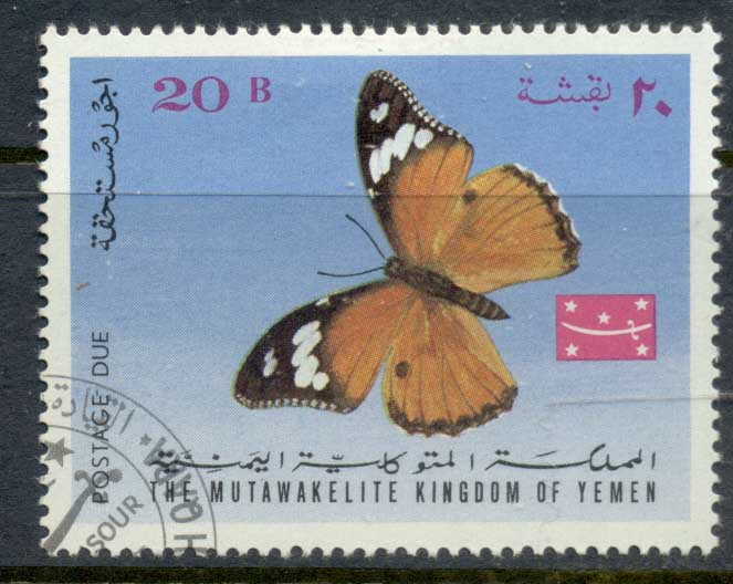 Yemen Kingdom 1968 Mi#453 Insect, Butterfly Postage Due CTO