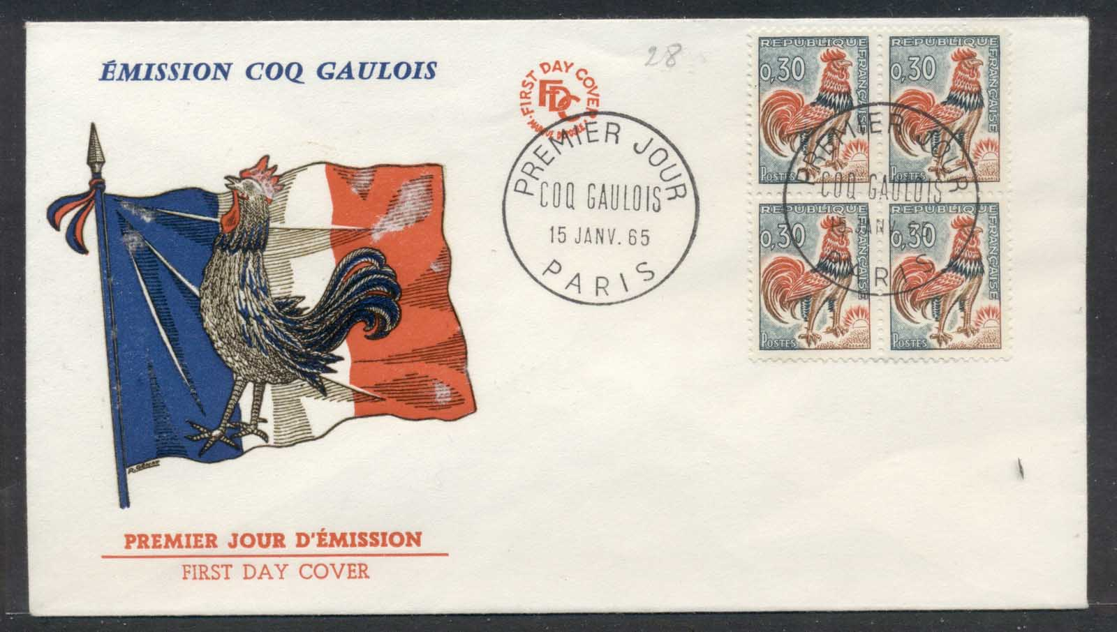 France 1965 Gallic Cock FDC