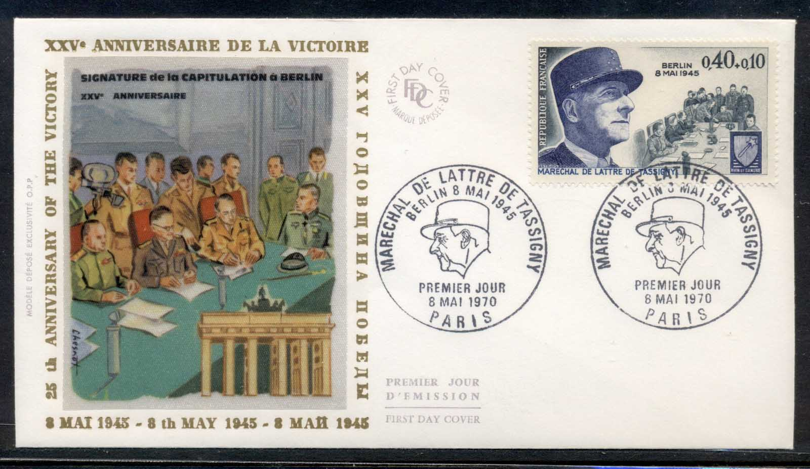 France 1970 25th Anniv. Of End of WWII FDC