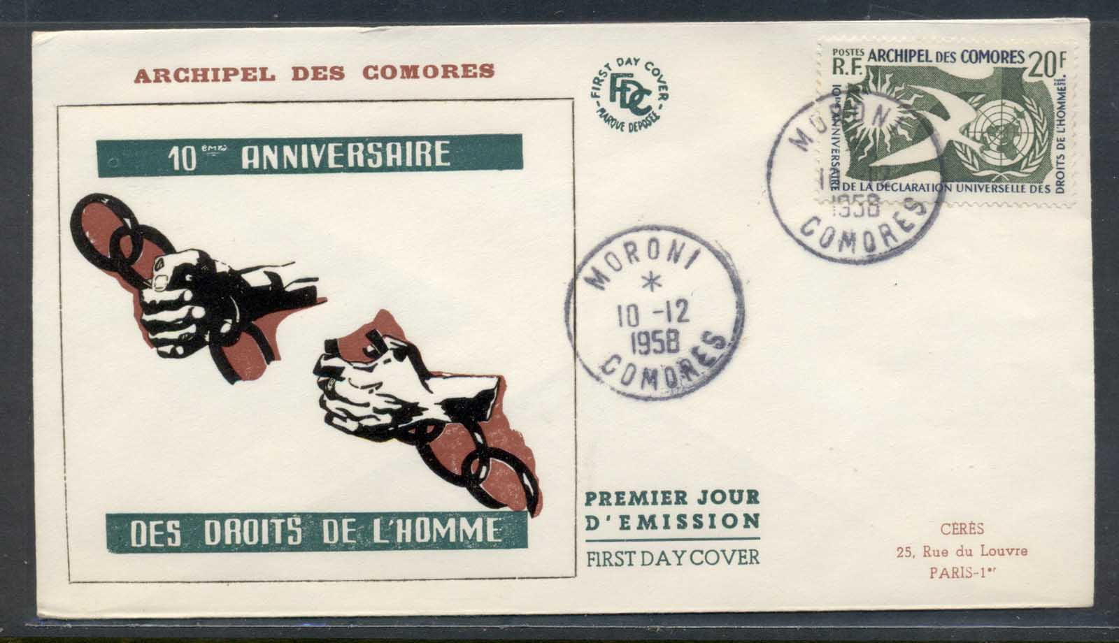 Comoro Is 1958 Human Rights FDC