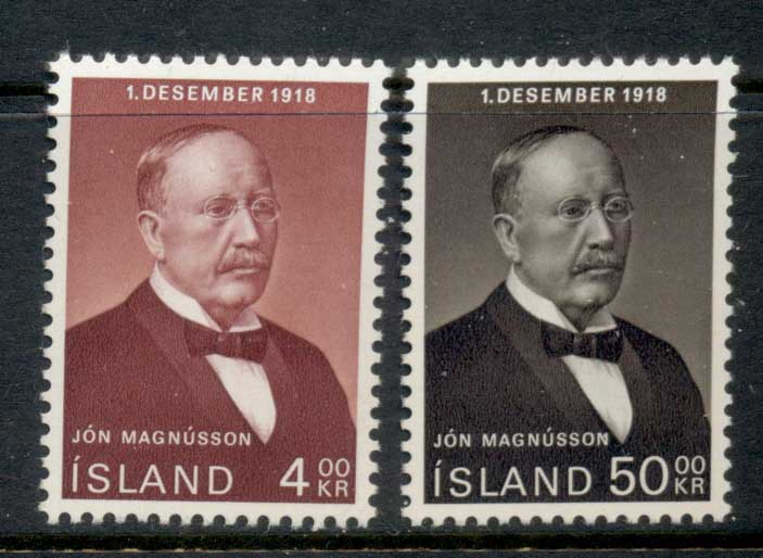Iceland 1968 Independence 50th Anniv. MLH