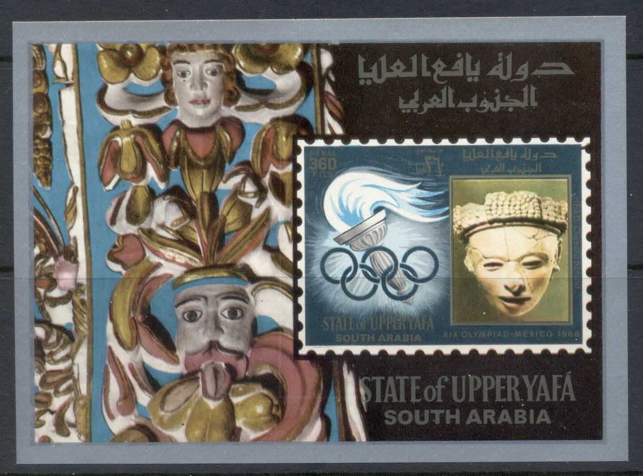 Aden State of Upper Yaffa 1967 Mi#MS1 Summer Olympics Mexico MS MLH