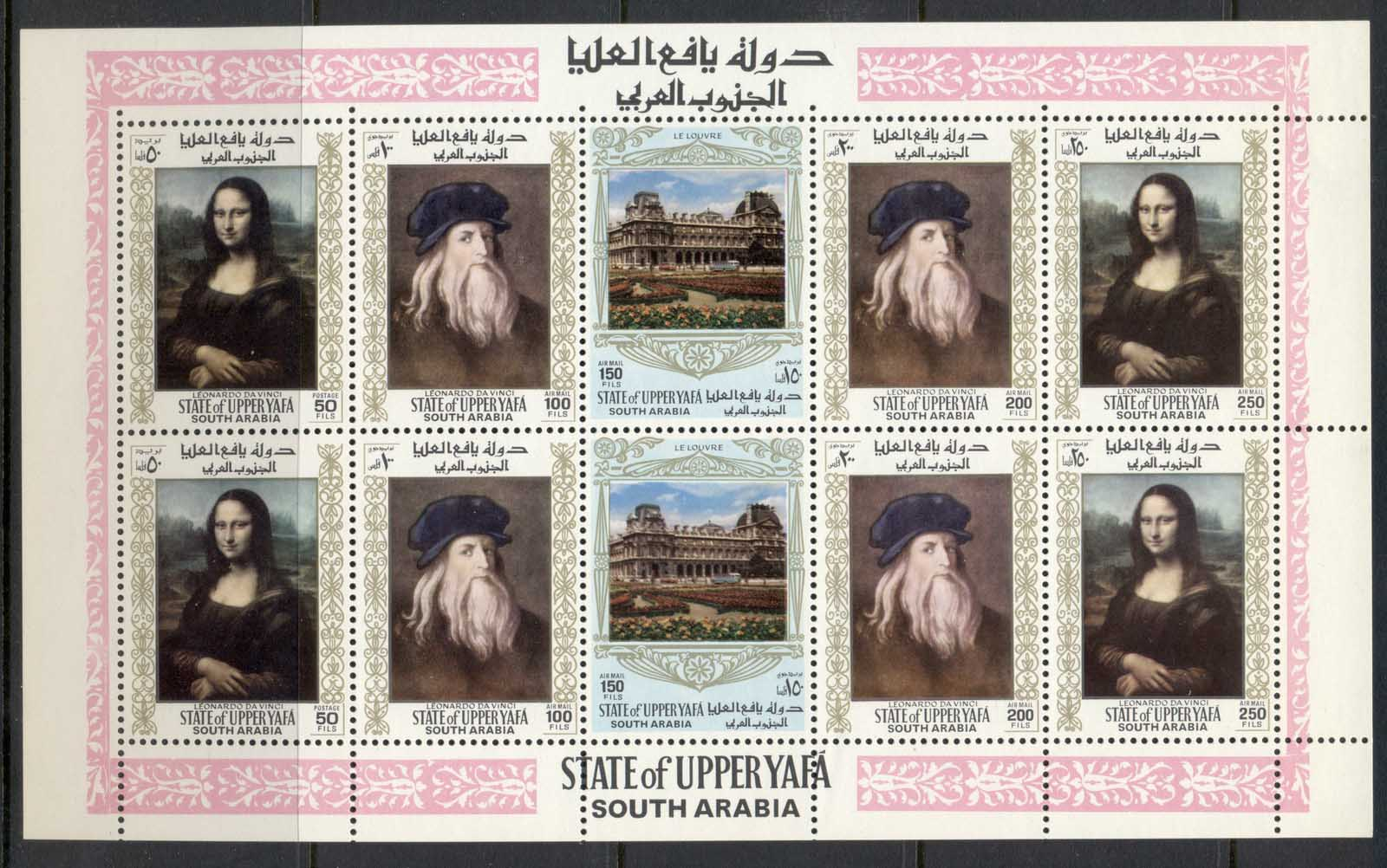 Aden State of Upper Yaffa 1967 Mi#23-27 Paintings from the Louvre sheetlet MLH