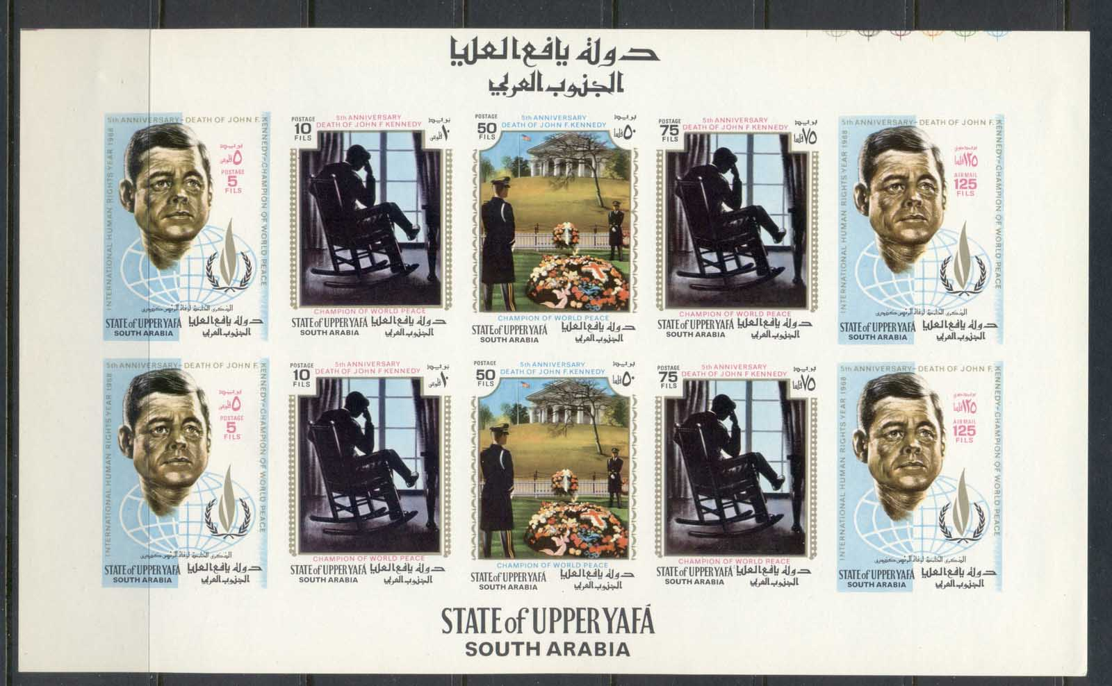 Aden State of Upper Yaffa 1967 Mi#44-48B International Year of Human Rights sheetlet IMPERF MLH