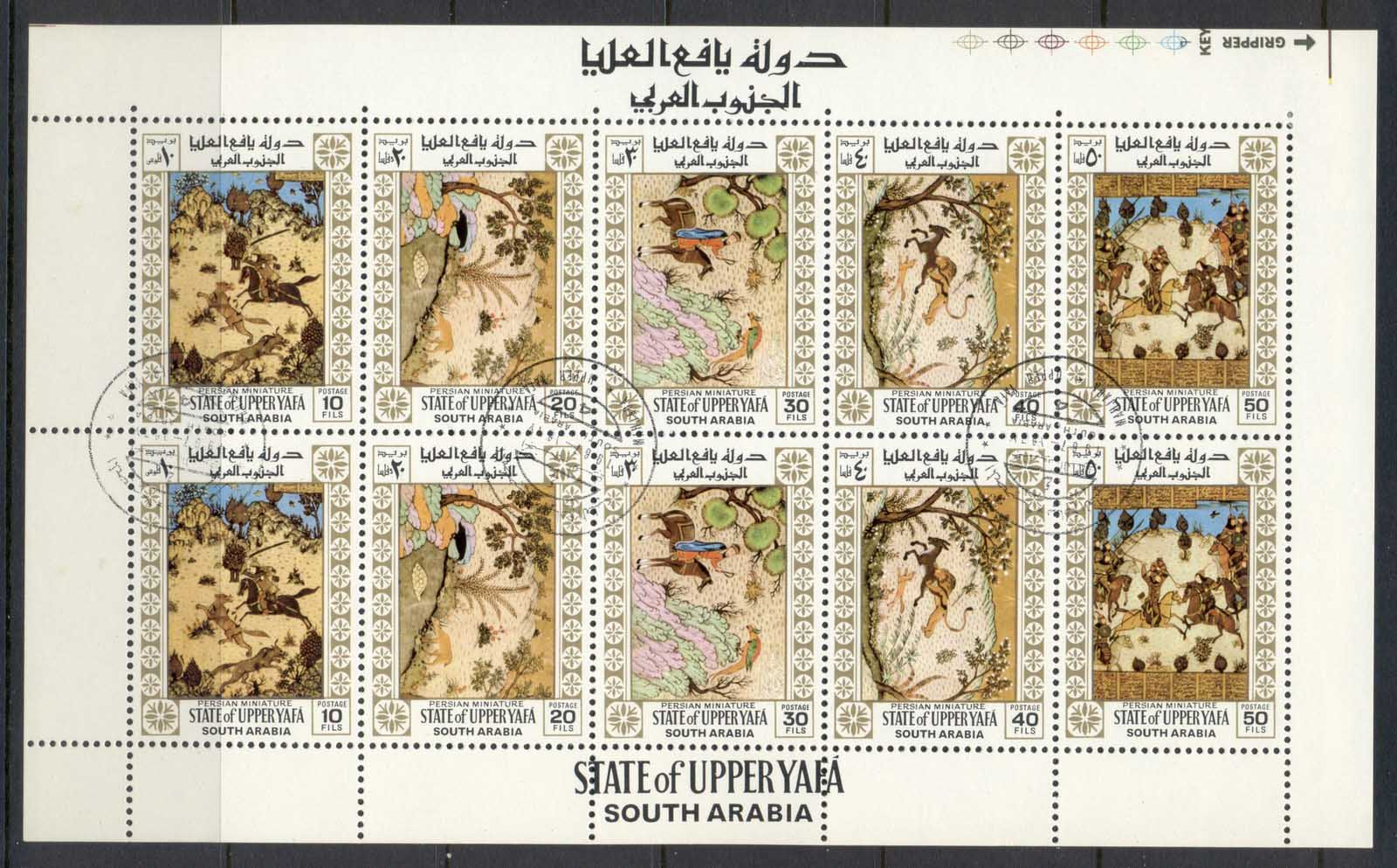Aden State of Upper Yaffa 1967 Mi#50-54 Persian Miniatures sheetlet CTO