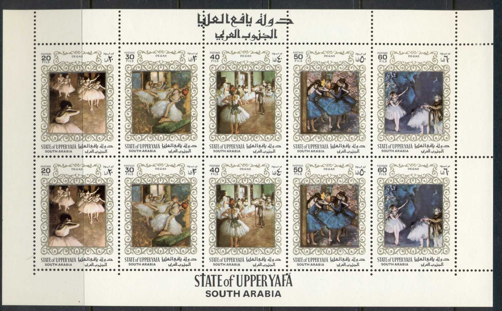 Aden State of Upper Yaffa 1967 Mi#56-60 Paintings by Edgar Degas sheetlet MLH