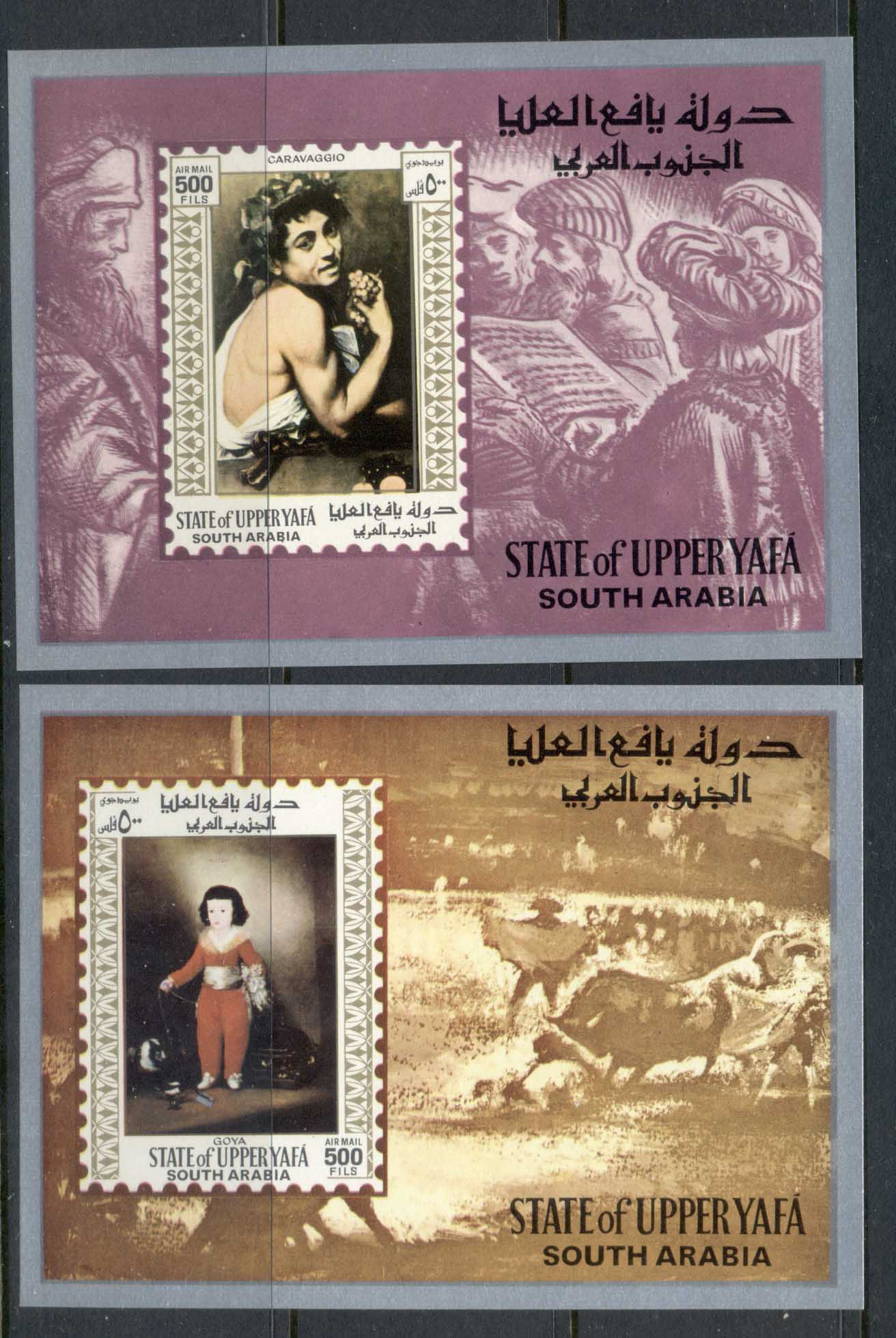 Aden State of Upper Yaffa 1967 Mi#MS12,13 Paintings by Old Masters 2xMS MLH
