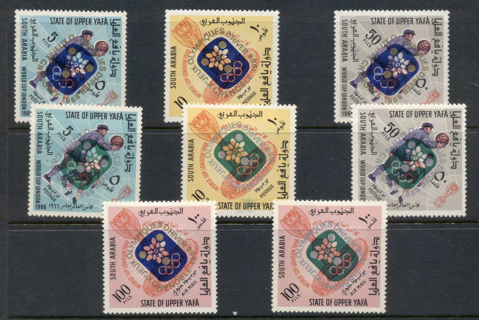 Aden State of Upper Yaffa 1967 Mi#74-81 Winter Olympics Grenoble Opts. MLH