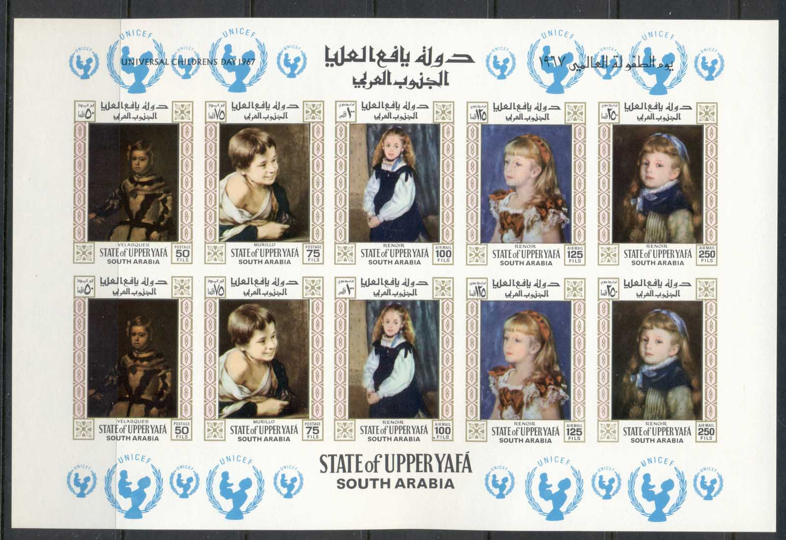 Aden State of Upper Yaffa 1967 Mi#83-87B UNICEF Paintings of Children sheetlet IMPERF MLH