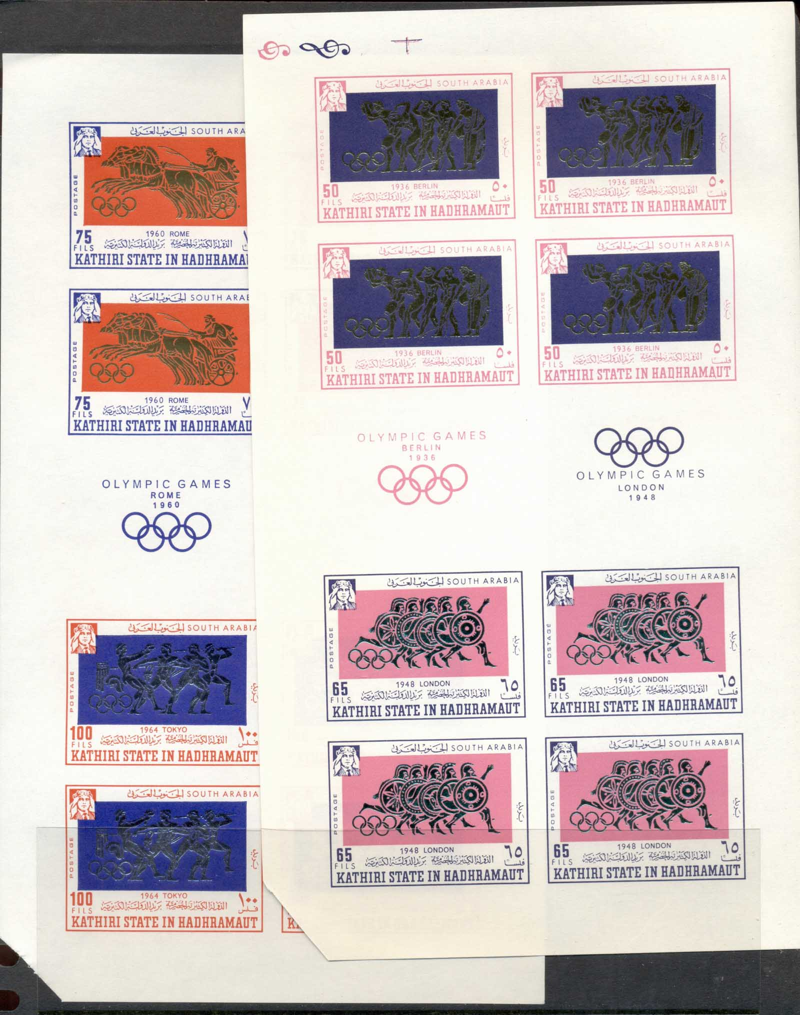 Aden Kathiri State in Hadhramaut 1967 Mi#175-182B Summer Olympics Mexico City IMPERF sheetlets 50,65 & 75,100f(clipped corners)