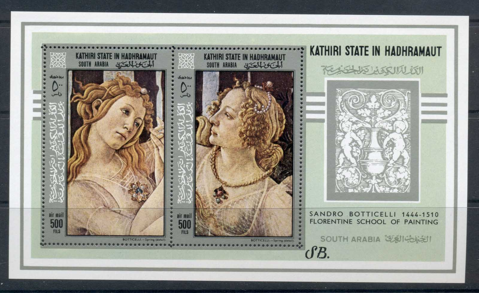 Aden Kathiri State in Hadhramaut 1967 Mi#MS18a Paintings by Boticelli, gold frames MS MLH
