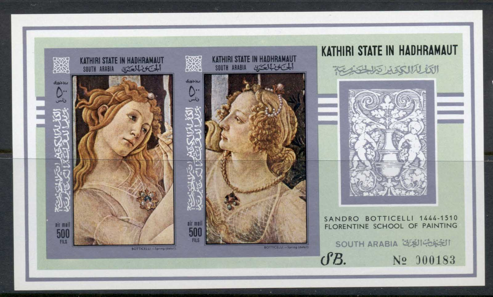 Aden Kathiri State in Hadhramaut 1967 Mi#MS18B Paintings by Boticelli, silver frames MS IMPERF MLH